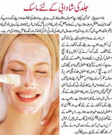 skin and hair tips picture 2