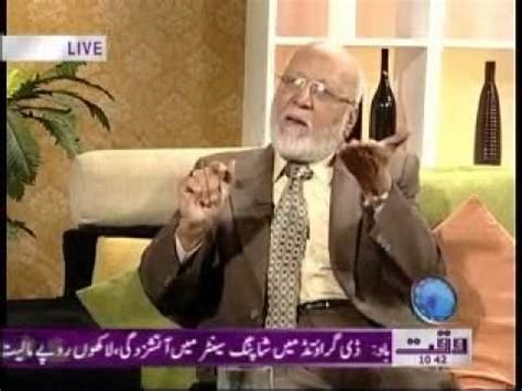 hakeem abdul gaffar agha removal of hair from picture 5