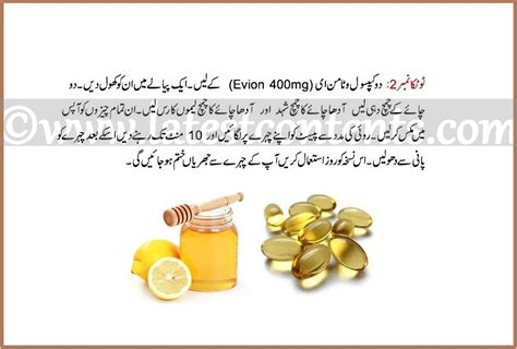 dr khurram tips anti wrinkle picture 13