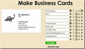 free business cards and print from home picture 3