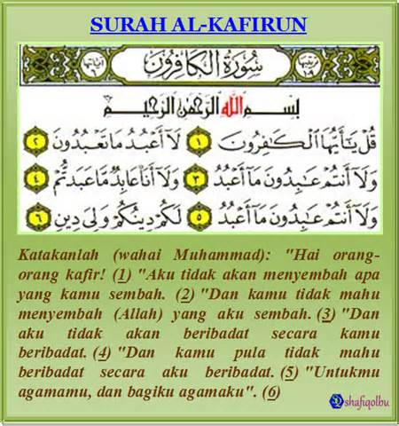 surah raad for weight loss picture 7