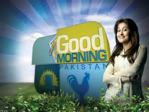 dr batool in good morning pakistan dailymotion picture 10