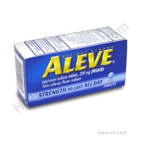 aleve gastrointestinal picture 18