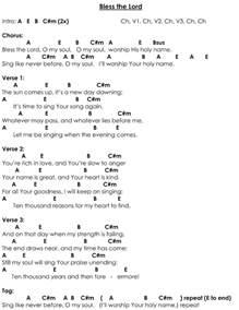 my sleep pattern changes lyrics picture 18