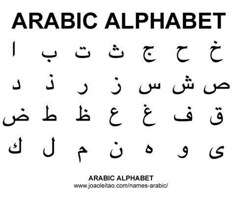 arabic picture 1