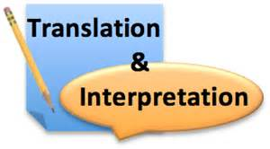dream intrepretation loose h picture 9
