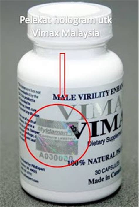 cost of vmax pills picture 10
