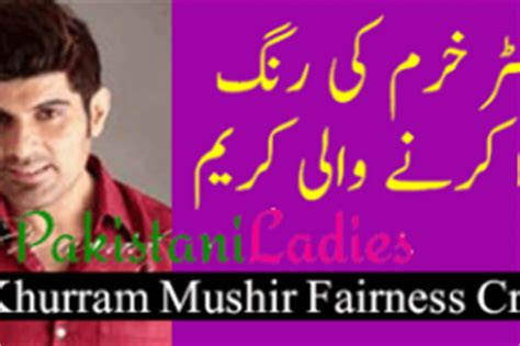 dr khurram skin whitening home made cream picture 2