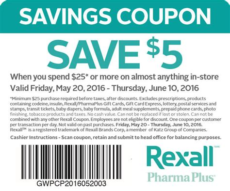 $5 off hydroxycut coupon picture 9