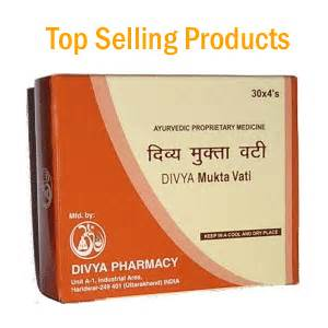 herbal medicine to increase sperm with baba ramdev picture 1