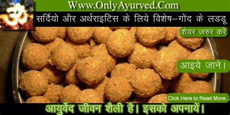 liver ke liye fruit picture 13