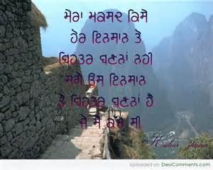 punjabi chuda plus claire de picture 7