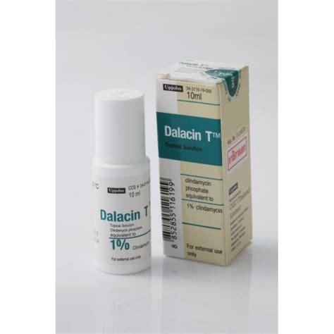 acne cream atau solution picture 10