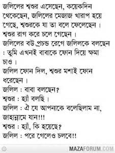 bangla meyeder mens picture 9