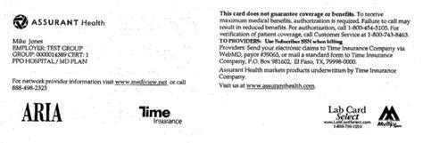 asurrant health insurance picture 22