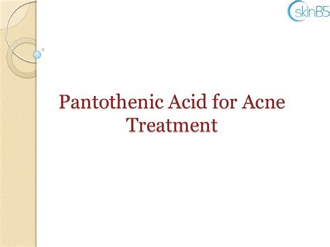 pantothenic acid acne works picture 1