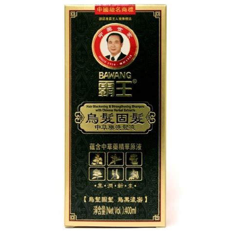 chinese herbs skin strengthening picture 2