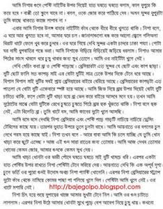 gud marar tips picture 5
