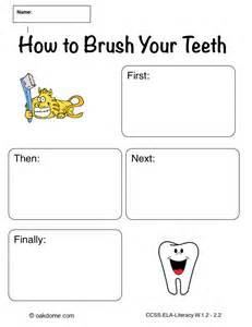 brushing teeth lesson plans for elementary students picture 2
