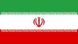 iran vaginal picture 10
