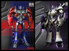 transformers prime breast and expansion picture 11