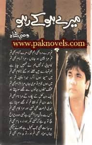 best nuskht book urdu.pdf picture 13
