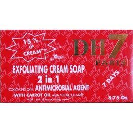 dh7 antiseptic cream soap 2 in 1 lightening- picture 6