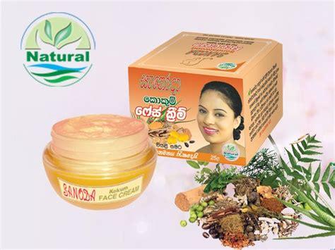 apply enhancement cream in sri lanka picture 1