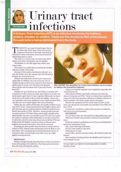 uti and yeast infections picture 9