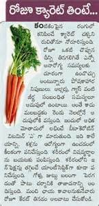sex advice tips with doctor.telugu picture 9