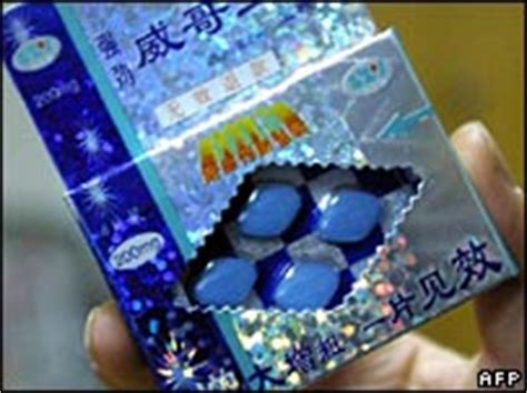 chineese medicine for erection to buy in china picture 5
