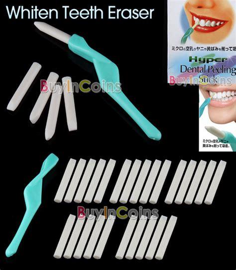 whiten teeth eraser picture 1