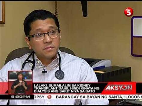 mga pagkaing puwede sa may kidney stone picture 3