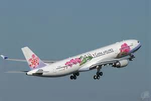 airline hire gordonii use picture 13