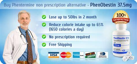 non prescription alternative picture 5