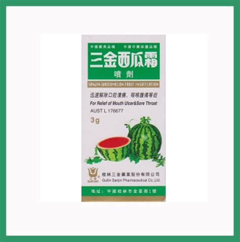 china red 3g herbal picture 18