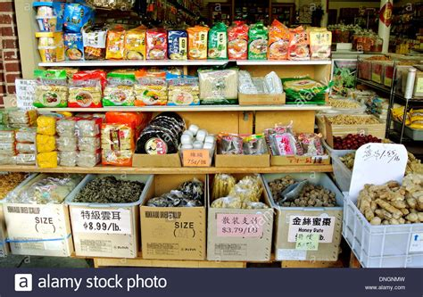san diego chinese herbal store picture 5