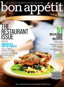 bon appetite magazine picture 1