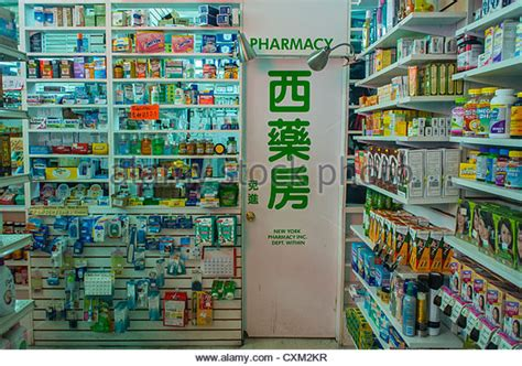 chinatown ny natural pharmacy picture 1