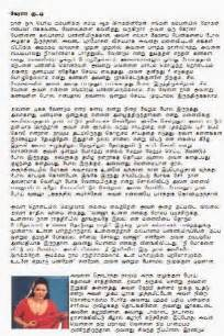 tamil kaama story picture 6