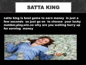 satta king formula in dubai picture 7