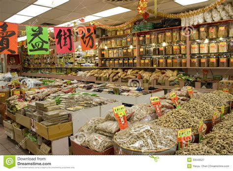 chinese herbal store picture 7