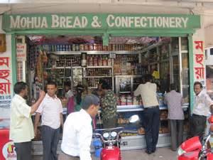 bangla store picture 3