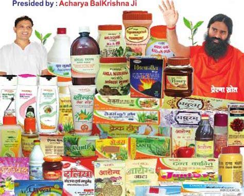 patanjali ayurvedic sex medicines picture 13