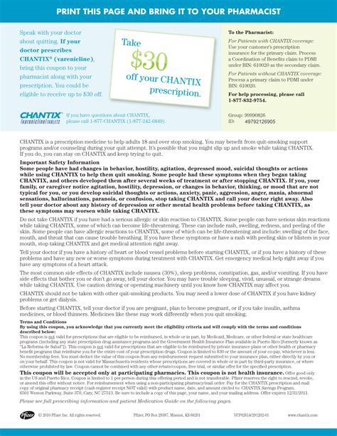 walgreens pharmacy coupon transfer 2015 picture 9