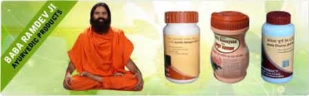 patanjali sex treatment in hindi picture 13