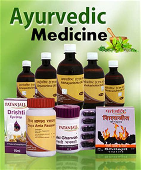 patanjali ayurvedic sex medicines picture 5