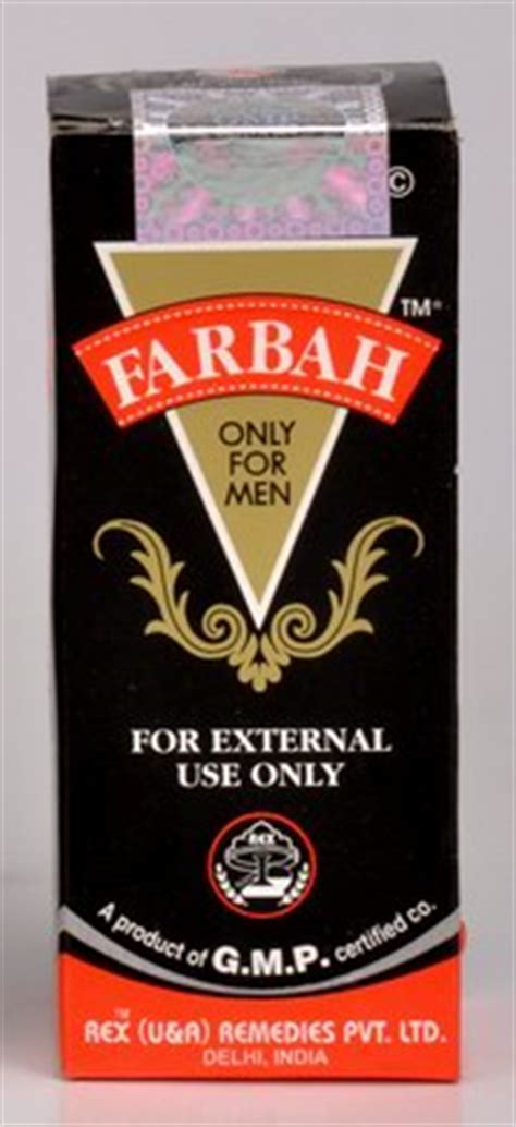 farbah oil use picture 1