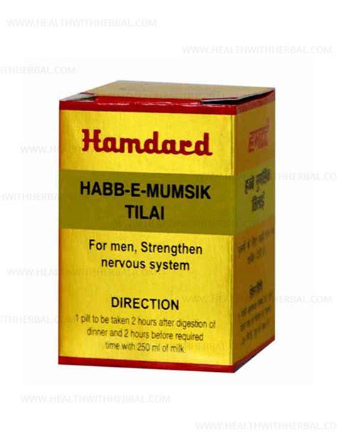 habb e mumsik ambri price in india picture 4