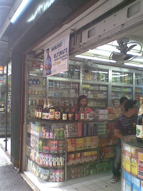 chinese drug store in divisoria picture 13